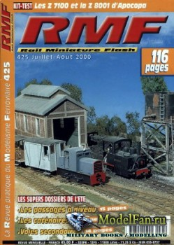 RMF Rail Miniature Flash 425 (July-August 2000)
