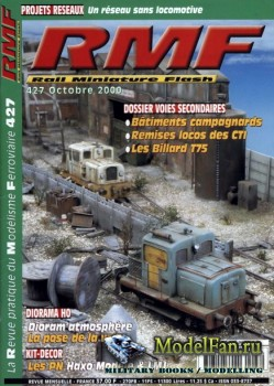 RMF Rail Miniature Flash 427 (October 2000)