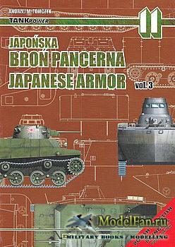 TankPower №11 - Japonska Bron Pancerna: Japanese Armor Vol.3