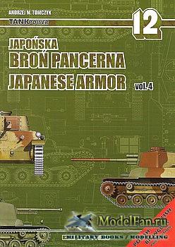 TankPower №12 - Japonska Bron Pancerna: Japanese Armor Vol.4