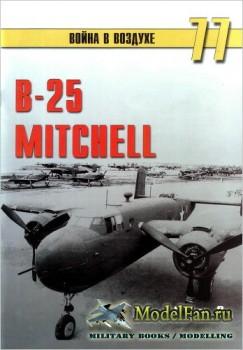 Торнадо - Война в воздухе №77 - B-25 Mitchell (Часть 2)
