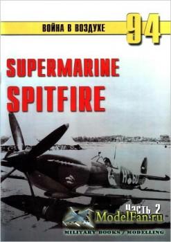 Торнадо - Война в воздухе №94 - Supermarine Spitfire (Часть 2)