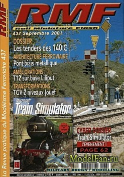 RMF Rail Miniature Flash 437 (September 2001)