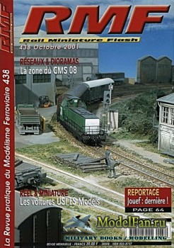 RMF Rail Miniature Flash 438 (October 2001)
