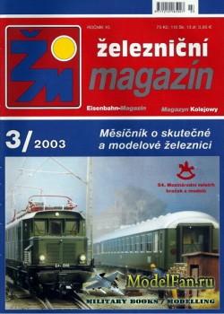 Zeleznicni magazin 3/2003
