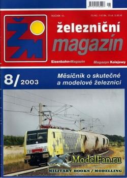Zeleznicni magazin 8/2003