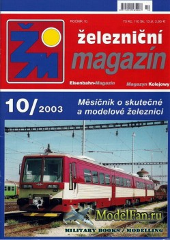 Zeleznicni magazin 10/2003
