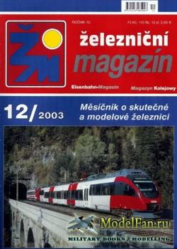 Zeleznicni magazin 12/2003