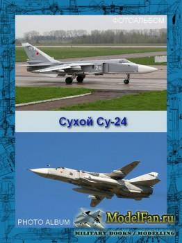 Авиация (Фотоальбом) - Сухой Су-24