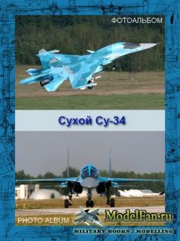 Авиация (Фотоальбом) - Сухой Су-34