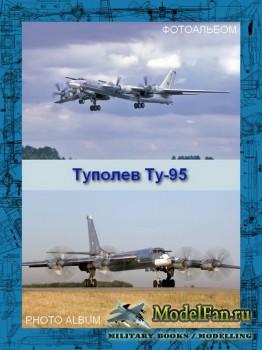 Авиация (Фотоальбом) - Туполев Ту-95