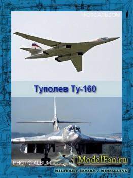 Авиация (Фотоальбом) - Туполев Ту-160
