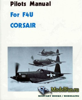 Pilot's Manual for F4U Corsair