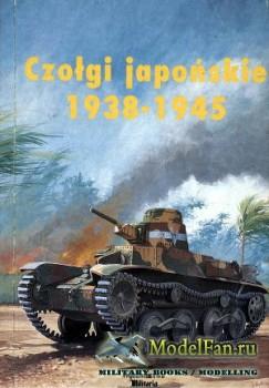 Wydawnictwo Militaria - Czolgi Japonskie 1938-1945
