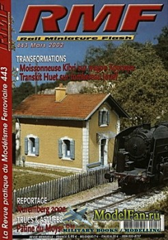 RMF Rail Miniature Flash 443 (March 2002)