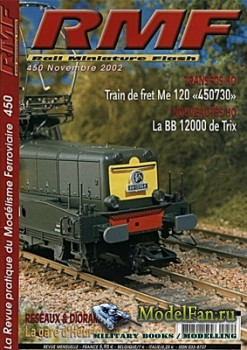 RMF Rail Miniature Flash 450 (November 2002)