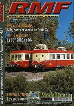 RMF Rail Miniature Flash 451 (December 2002)