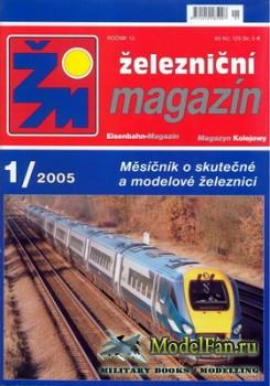Zeleznicni magazin 1/2005
