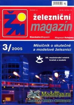 Zeleznicni magazin 3/2005