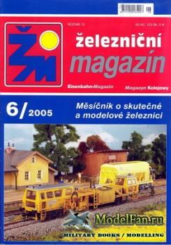 Zeleznicni magazin 6/2005