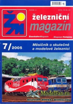 Zeleznicni magazin 7/2005