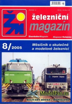 Zeleznicni magazin 8/2005