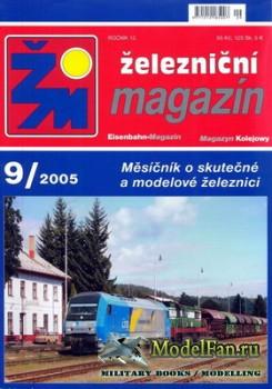 Zeleznicni magazin 9/2005