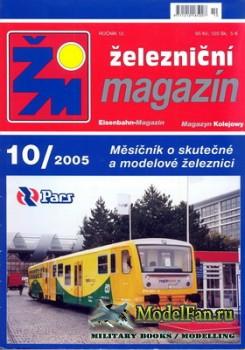 Zeleznicni magazin 10/2005