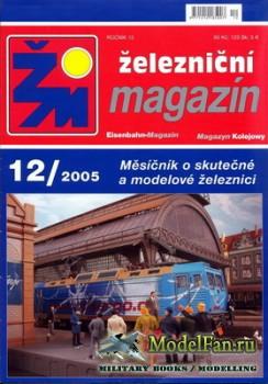 Zeleznicni magazin 12/2005