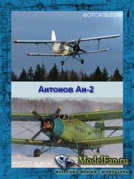 Авиация (Фотоальбом) - Антонов Ан-2