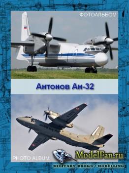Авиация (Фотоальбом) - Антонов Ан-32