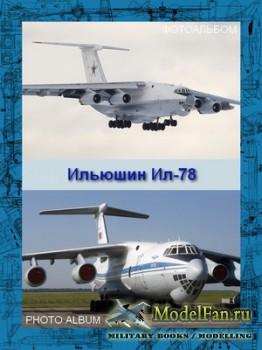 Авиация (Фотоальбом) - Ильюшин Ил-78