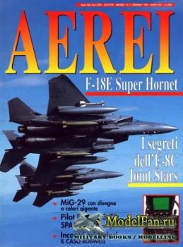 Aerei №1 (January) 1996