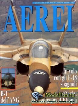 Aerei №8 (August) 1996
