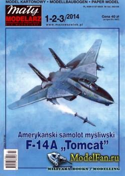 Maly Modelarz №1-2-3 (2014) - F-14A
