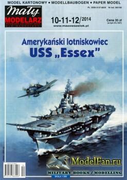 Maly Modelarz №10-11-12 (2014) - USS
