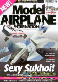 Model Airplane International №5 (December 2005)