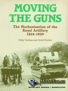 Moving the Guns  (Philip Ventham, David Fletcher)