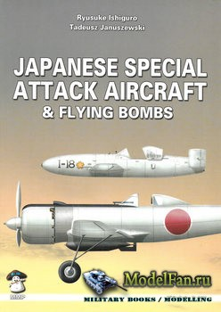 Mushroom White Series 9110 - Japanese Special Attak Aircraft & Flying Bombs