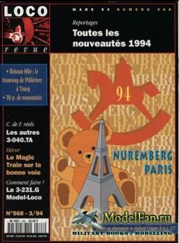 Loco-Revue №568 (March 1994)