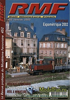 RMF Rail Miniature Flash 452 (January 2003)