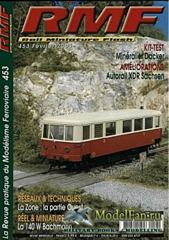 RMF Rail Miniature Flash 453 (February 2003)