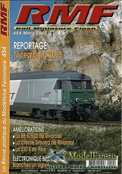 RMF Rail Miniature Flash 454 (March 2003)
