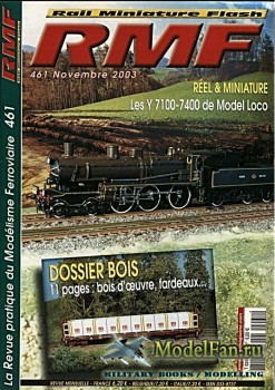 RMF Rail Miniature Flash 461 (November 2003)
