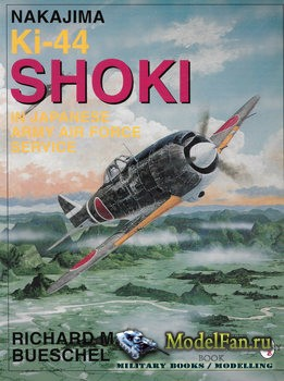 Nakajima Ki-44 Shoki in Japanese Army Air Force Service (Richard M. Beusche ...