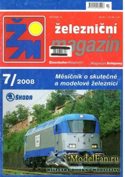 Zeleznicni magazin 7/2008
