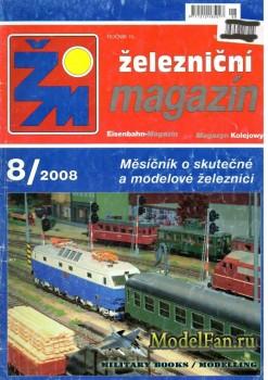 Zeleznicni magazin 8/2008