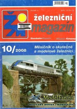 Zeleznicni magazin 10/2008