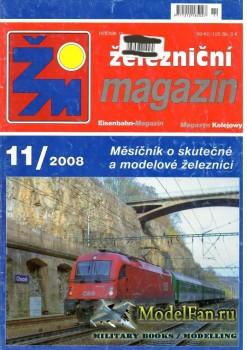 Zeleznicni magazin 11/2008