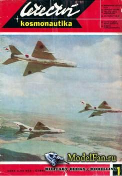 Letectvi + Kosmonautika №1 1965